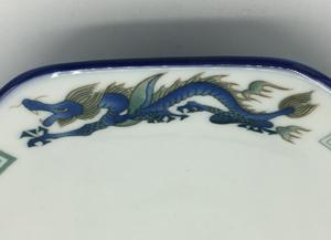 デザイン別:龍(竜)のイメージ画像