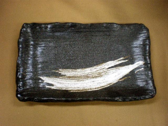黒千筋焼物皿(白刷毛)