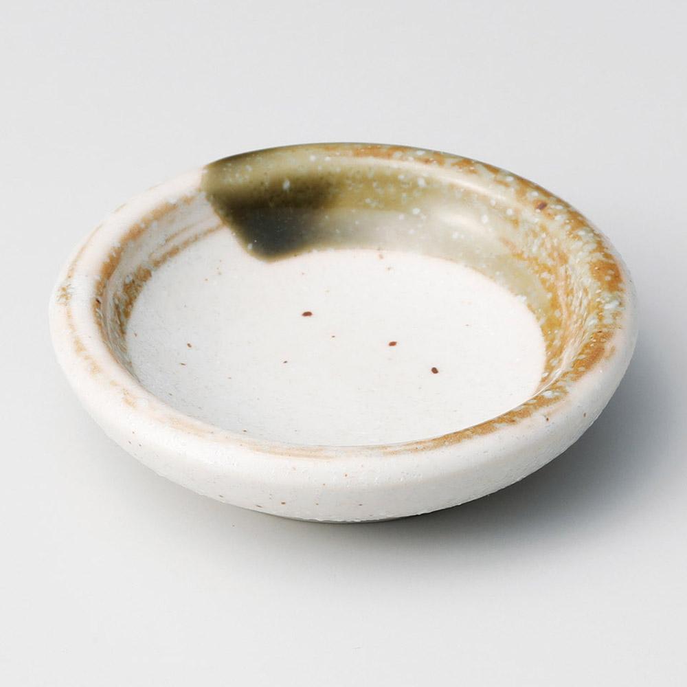 白刷毛ミニ皿