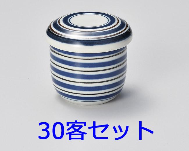 【30客セット】駒筋むし碗 画像
