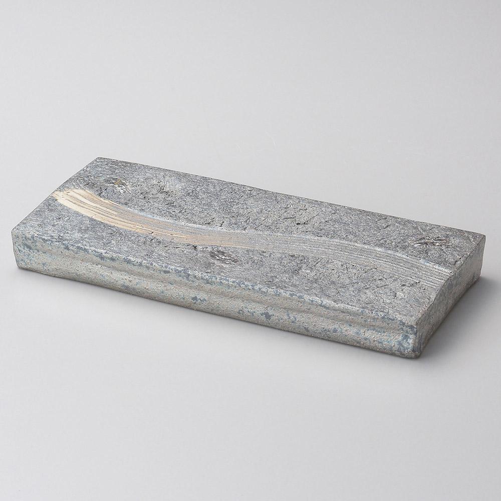 黒窯変櫛目9.0長角皿(両面使用可)