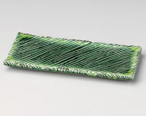緑釉黄流ししのぎ長角10.0皿