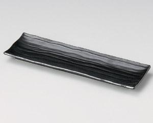 木目(黒)長皿