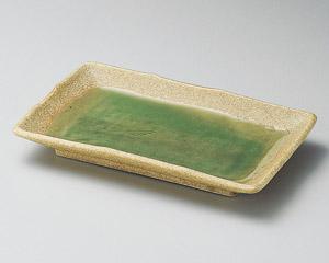 ヒワ釉古代6.0焼物皿
