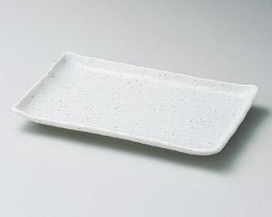 斑点粉引22cm長角皿