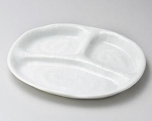 白釉三ツ切10吋仕切皿