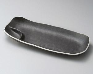 黒釉仕切付長角大皿