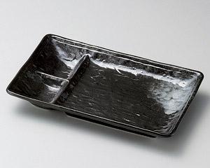黒とんかつ仕切皿