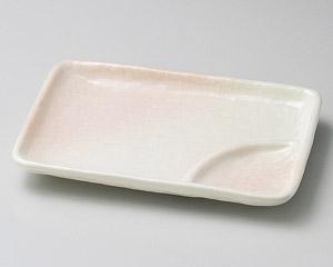 桜志野6.0仕切皿