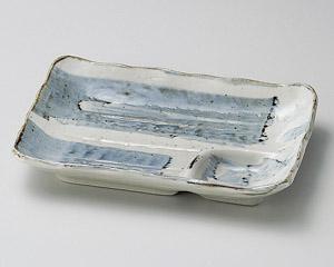 藍染仕切付刺身皿(小)