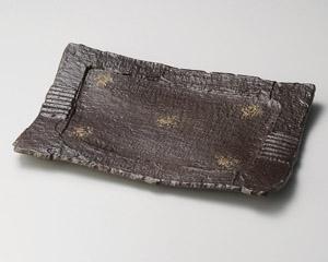 炭化土砂目長角13.0盛皿