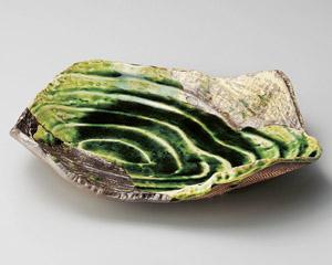 サビ釉ヒワ流渦彫尺一寸盛皿