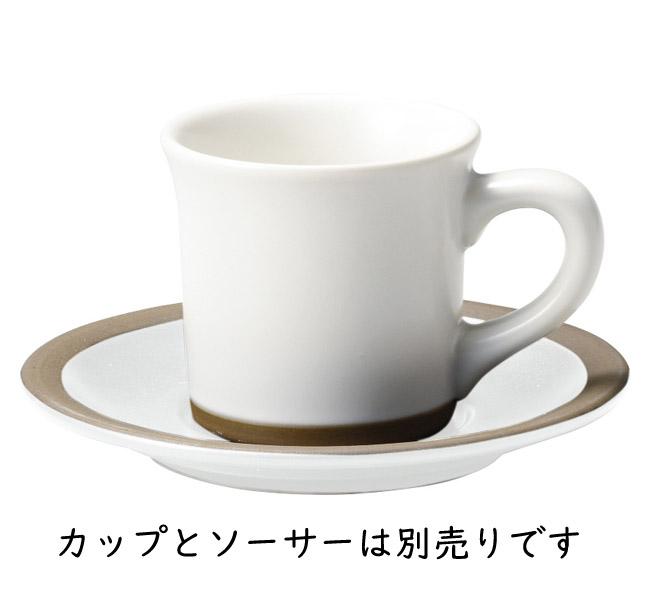 ハーベスト モーニングホワイト コーヒーカップ 画像