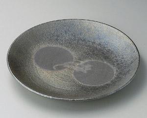 黒窯変13.0ボタモチ丸皿