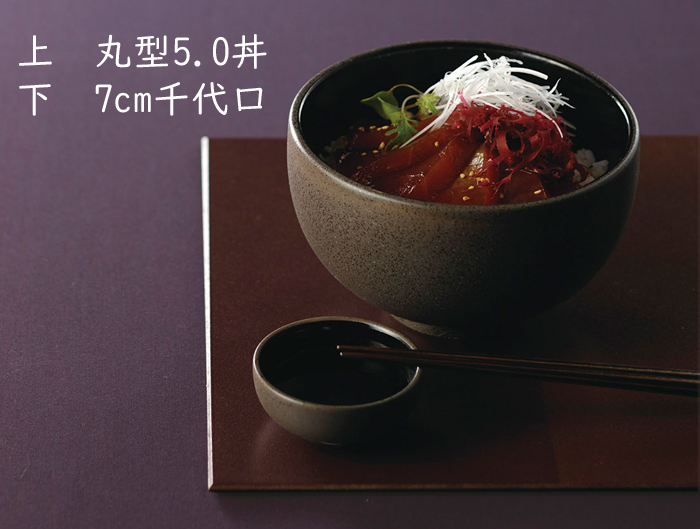 煌雅 丸型5.0丼 サムネイル2