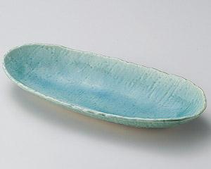 トルコ舟型盛鉢