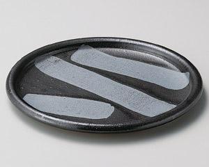 手造り黒織部玉渕7.0皿