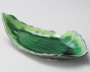 緑釉木の葉尺二皿