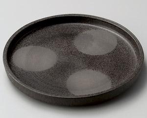 炭化土ポタモチ切立7.5皿
