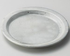 粉引荒土リム前菜皿