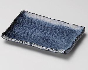 藍渕厚四角千筋取り皿