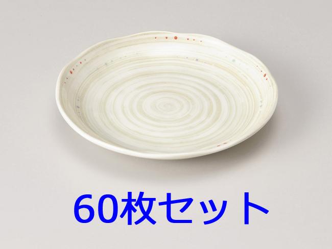 【60枚セット】粉引水玉3.5皿 画像