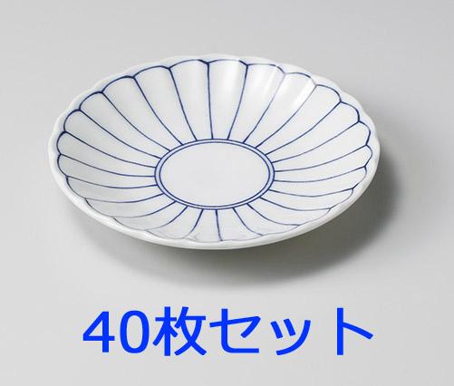 【40枚セット】菊花紋4.5皿 画像