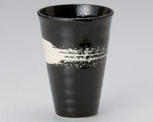黒釉白刷毛フリーカップ