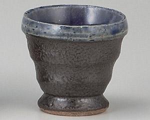 鉄釉藍冷酒盃