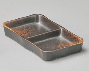 焼締二品皿(大)