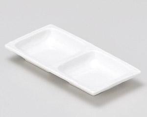 白マット二品皿