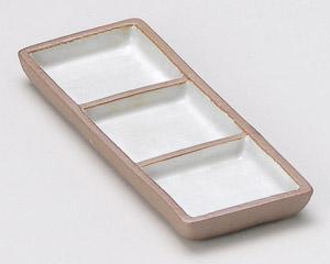 赤土粉引き三品皿