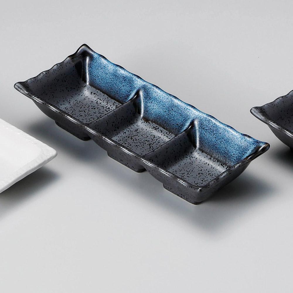 海流し 三つ切鉢