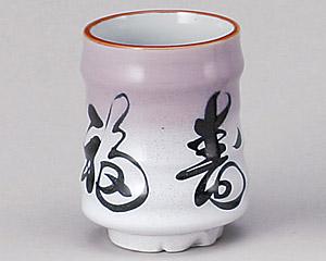 鮨浜紫白吹寿司湯のみ