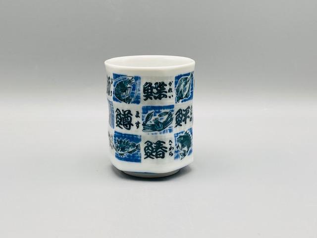 市松魚絵中寿司湯呑(在庫66限り) 画像