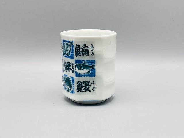 市松魚絵中寿司湯呑(在庫66限り) サムネイル2