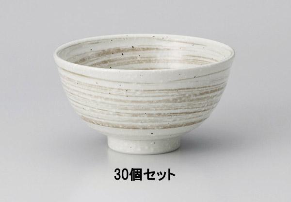 【30個セット】刷毛茶粉引丸碗 画像1