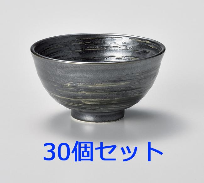 【30個セット】黒渦 丸碗(小) 画像