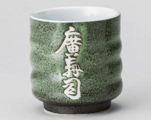 うず型抹茶カウツ