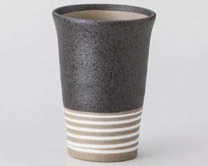 黒結晶フリーカップ
