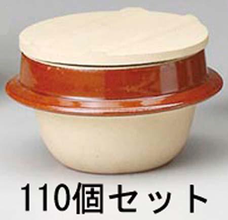 釜飯(かまめし 110個セット)※国内送料無料 画像1