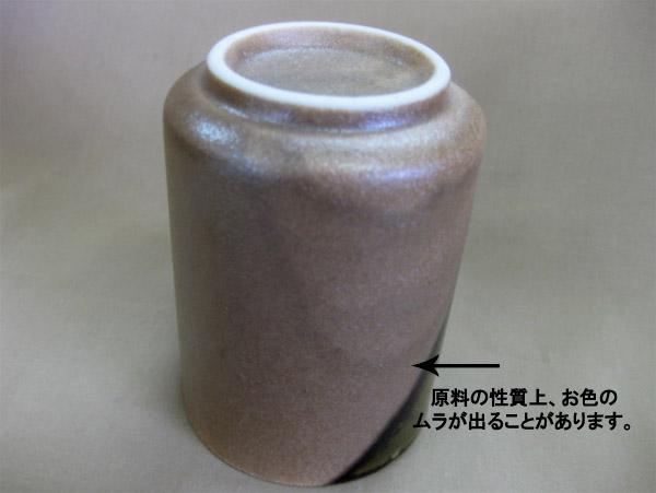 【30個セット】茶掛け切立湯呑大 画像2