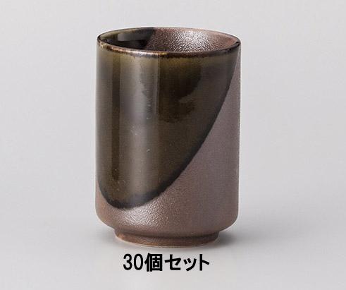 【30個セット】茶掛け切立湯呑小 画像1