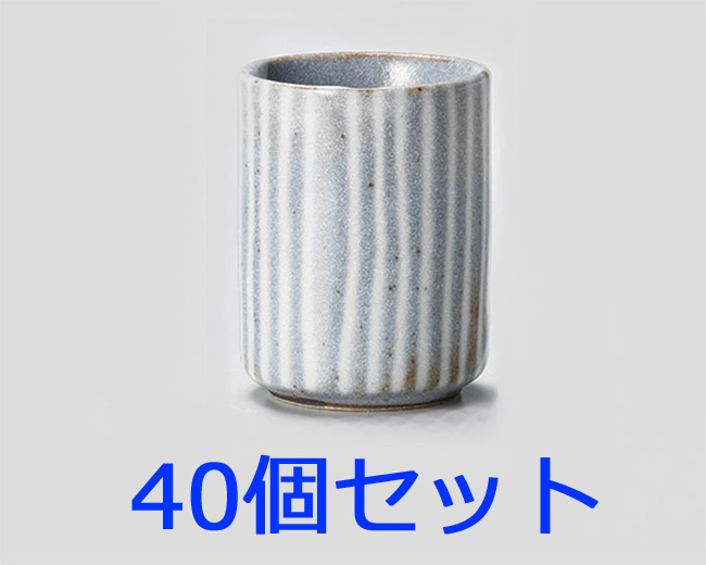 【40個セット】灰志野十草湯呑(小) 画像