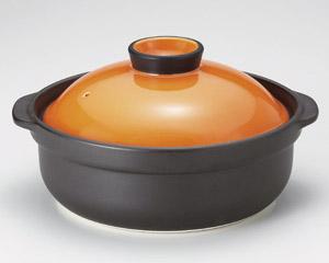 宴オレンジ/黒10号鍋