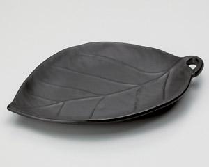 黒釉葉型陶板(大)