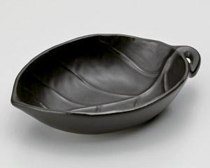 黒釉葉型鍋(小)
