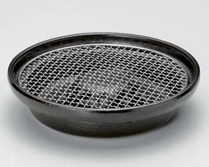 炎旨焼器(金網付)遠赤焼肉器
