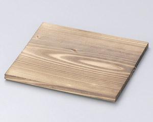 焼杉角板18cm