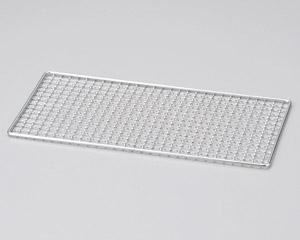 串焼きコンロ(大)用金網